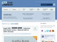 talktomeinkorean.com Thumbnail