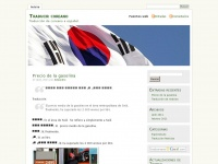 traducircoreano.wordpress.com